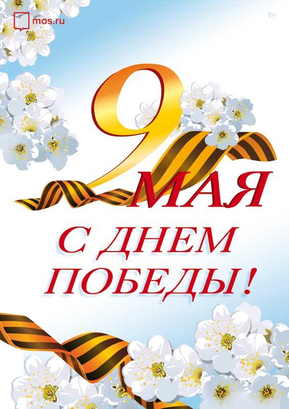 9 мая открытка рб, холодно смешная картинка