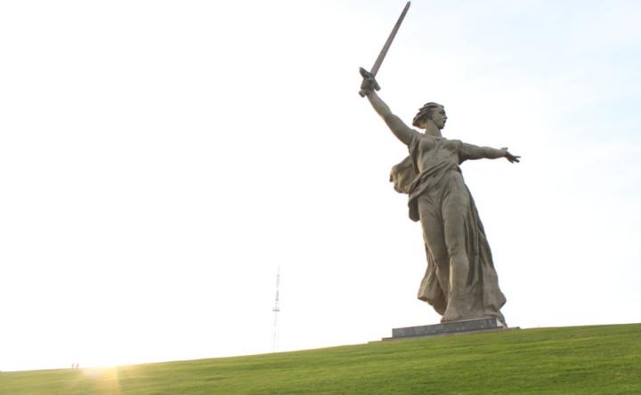 памятник родина мать картинки город