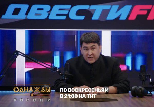 Мусагалиев