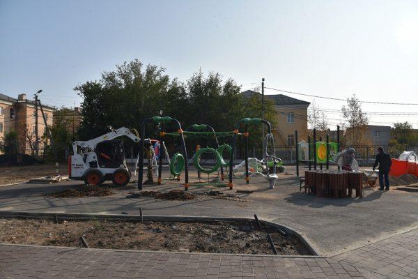 парк Дружба