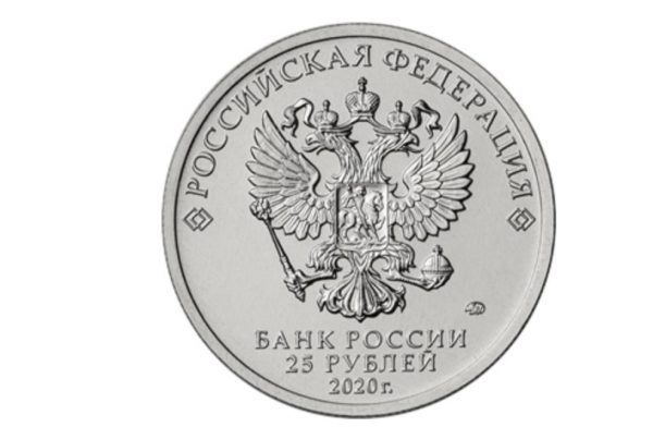 «Памятная монета, посвященная самоотверженному труду медицинских работников»